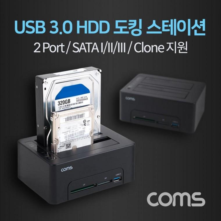 최적가피콘 USB 3.0 듀얼 하드 도킹스테이션 / HDD 2.5형/3.5형 2Port / SATA I/II/III / Clone / CF / SD실속구매가성비, 상세페이지 참조