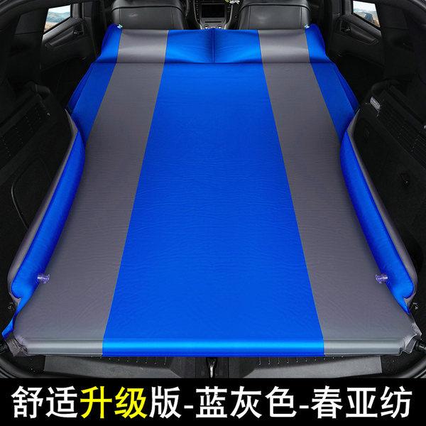 팰리세이드 SUV 차박 캠핑 자충매트 에어매트, AI