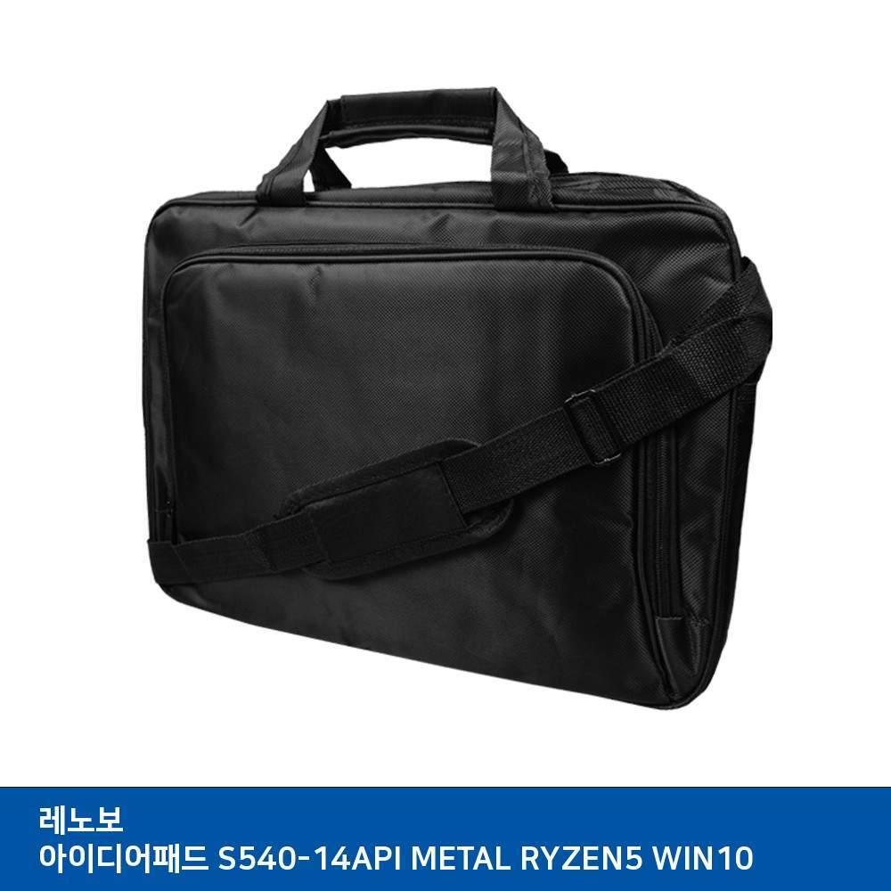 T.레노버 Ideapad S540-14API METAL RYZEN5노트북가방