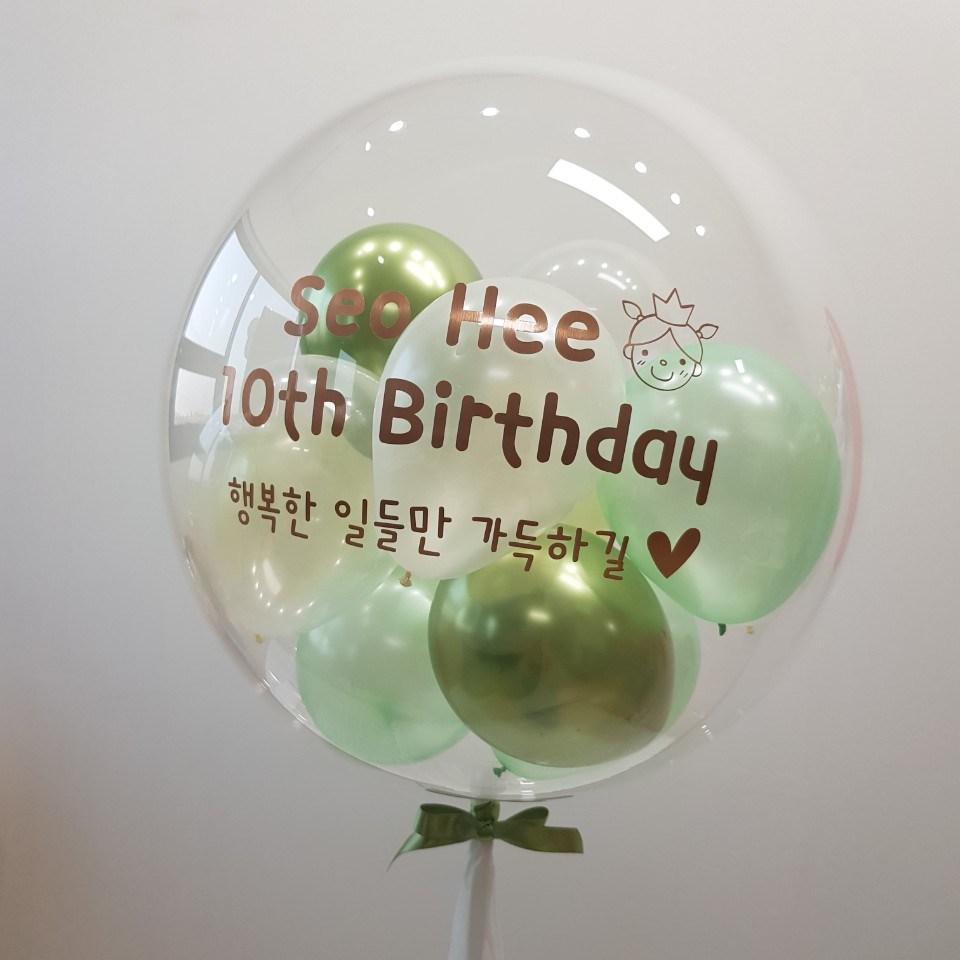 리나조이 브라이덜샤워 생일 돌 환갑 셀프키트 풍선 레터링풍선 DIY 촬영소품, 1개, 16펄그린+로즈골드