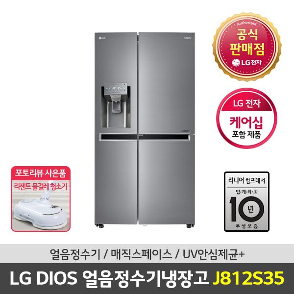 LG DIOS 2도어 양문형 얼음정수기냉장고J812S35, 2도어 양문형 얼음정수기냉장고 J812S35