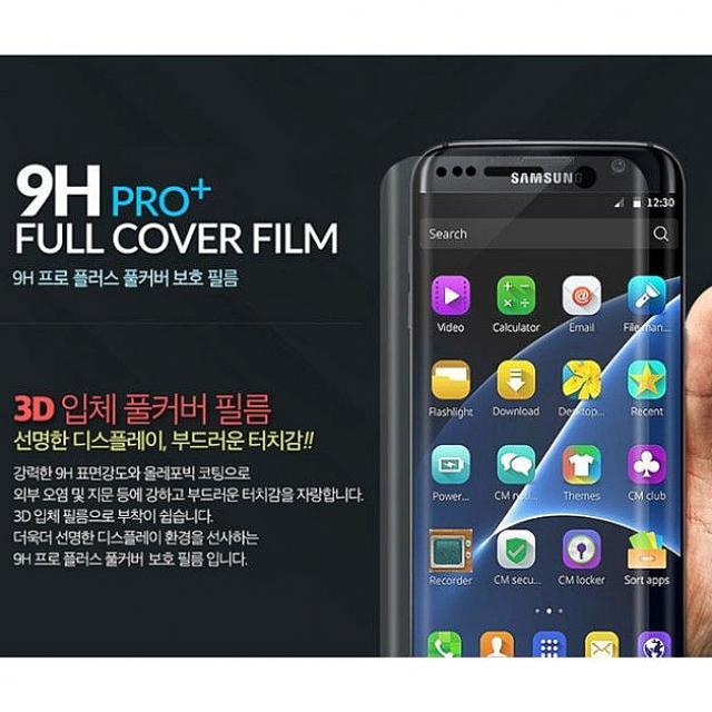 엑스퍼트 갤럭시S7. 풀커버 3D 9H 강도 보호필름 G930 휴대폰 전면보호, 1