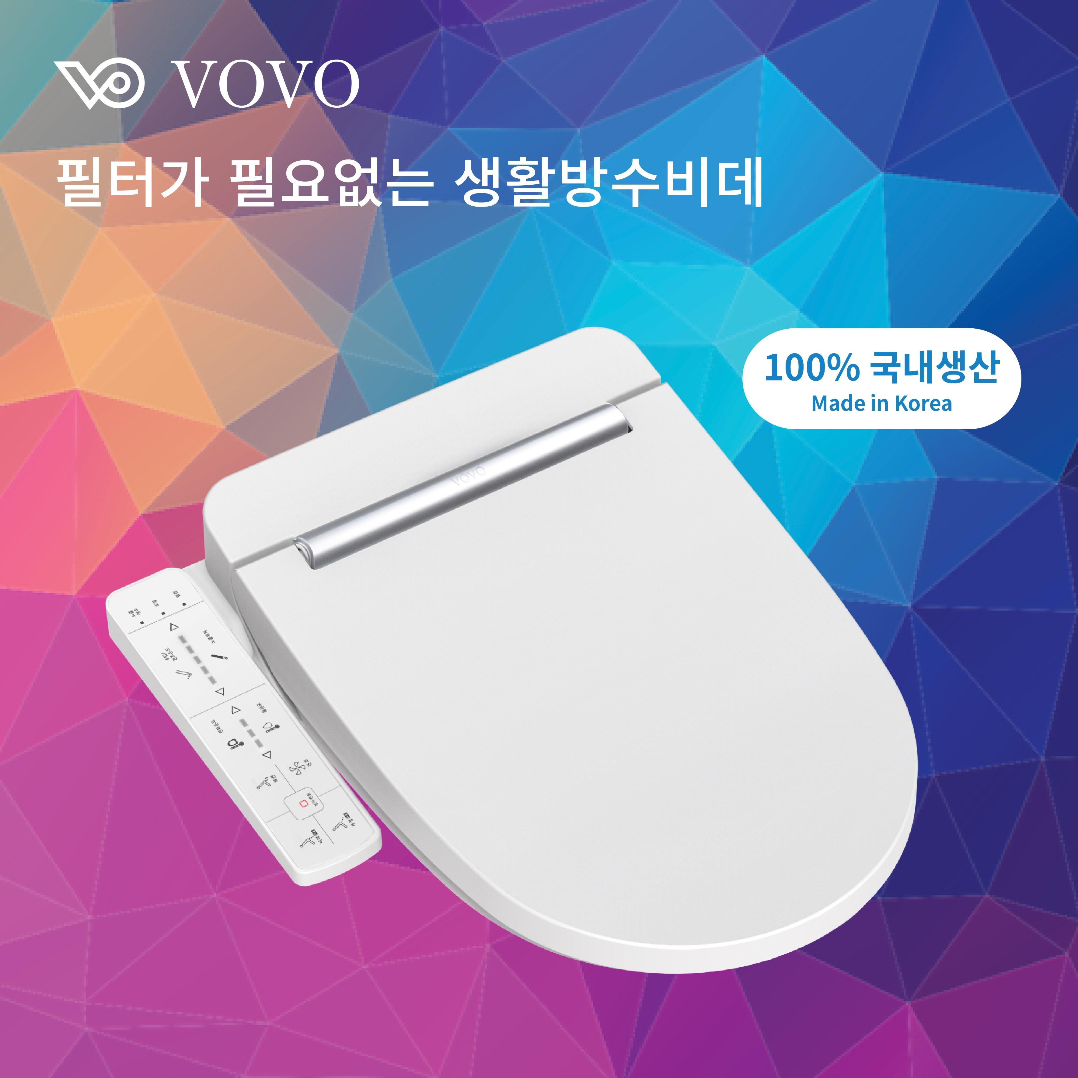 VOVO [본사직영] 국내제조 필터가 필요없는 생활 방수 비데 풀스테인리스 노즐 관장기능 VB-3100S 중형, 자가설치