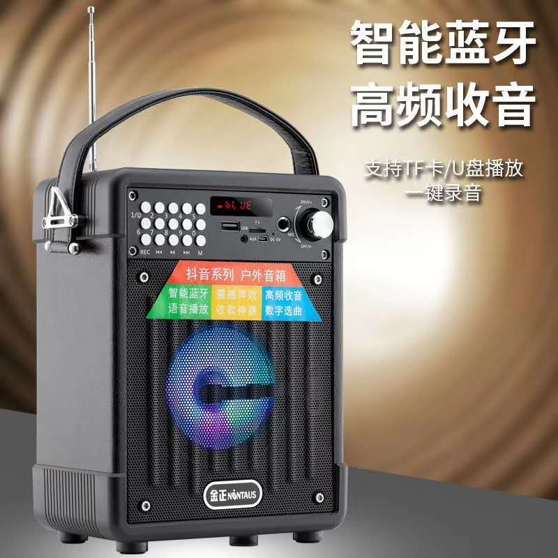 음향블루투스동글 NONTAUS H811블루투스 광장무 스피커 휴대용 소형 손으로드는 큰볼륨 실외 우퍼스피커, T04-스탠다드+충전기+16G카드 배달 노래책