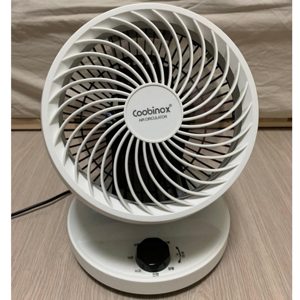 쿠비녹스 에임 써큘레이터 CX-225AC 사무실 교무실 탁상용 선풍기 공기순환기 (POP 5410928926)