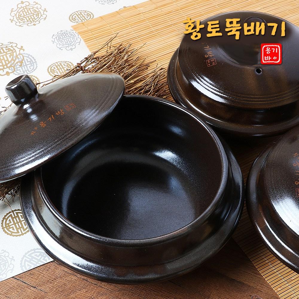 국산 된장 뚝배기 황토 내열 찌개 냄비 계란찜, 1개, 황토옹기방1호