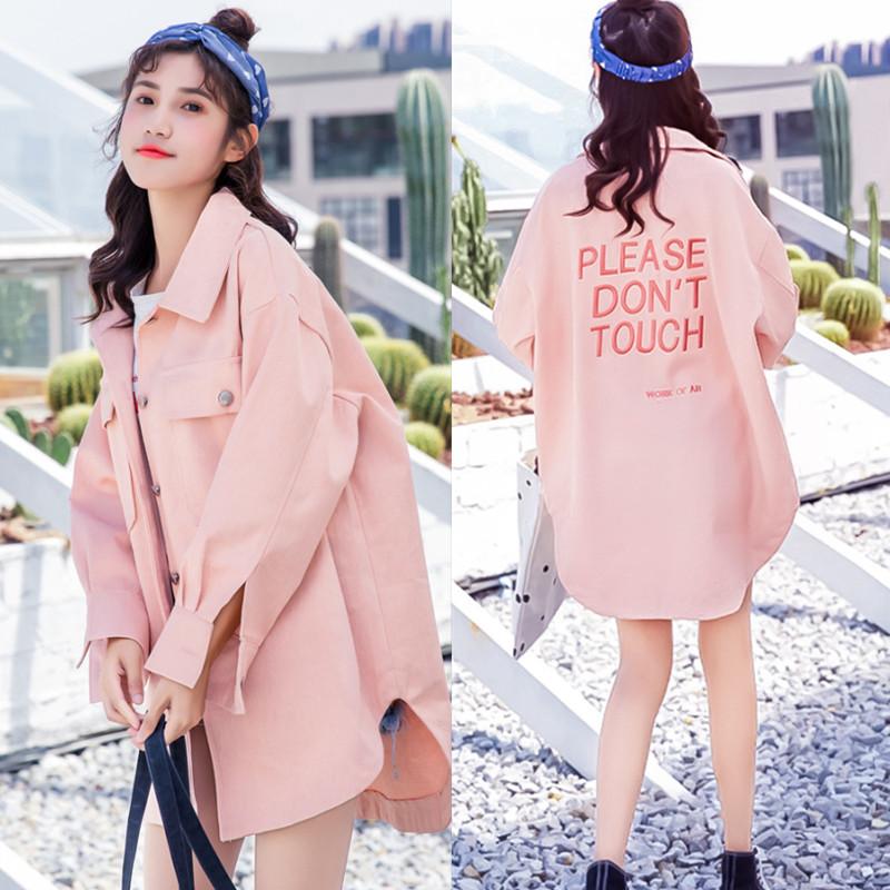 트렌치코트 2020 봄과 가을 한국 스타일 대학 느슨한 학생 모든 경기 핑크 데님 재킷 여성 중간 길이 트렌치 코트