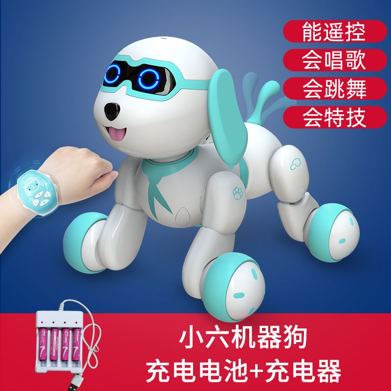 Tekno Newborns 인공지능 로봇강아지 로봇고양이 퍼피 리틀 여섯 아기 스마트 로봇 개 장난감 개 산책, 파란색 작은 여섯 [수집 플러스 구입] 무료 충전지 + 충전기_-