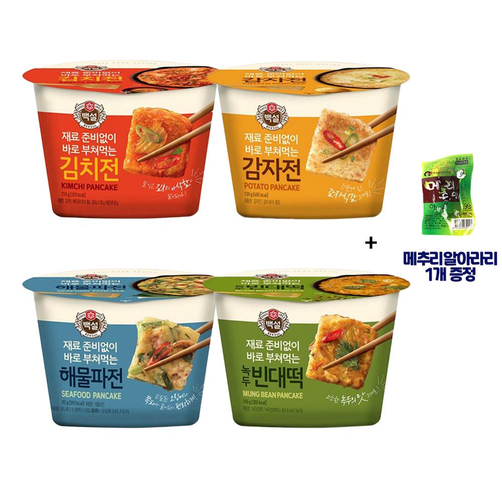 컵전 4종 (감자전+김치전+녹두빈대떡+해물파전) + 아라리증정, 4개