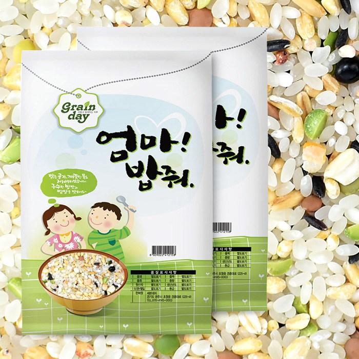 쌀 20kg 햅쌀 (백미70+31곡 슈퍼푸드 혼합잡곡30 발아9곡포함) 10kgx2개 전국유명먹거리 오버파워푸드, 단품