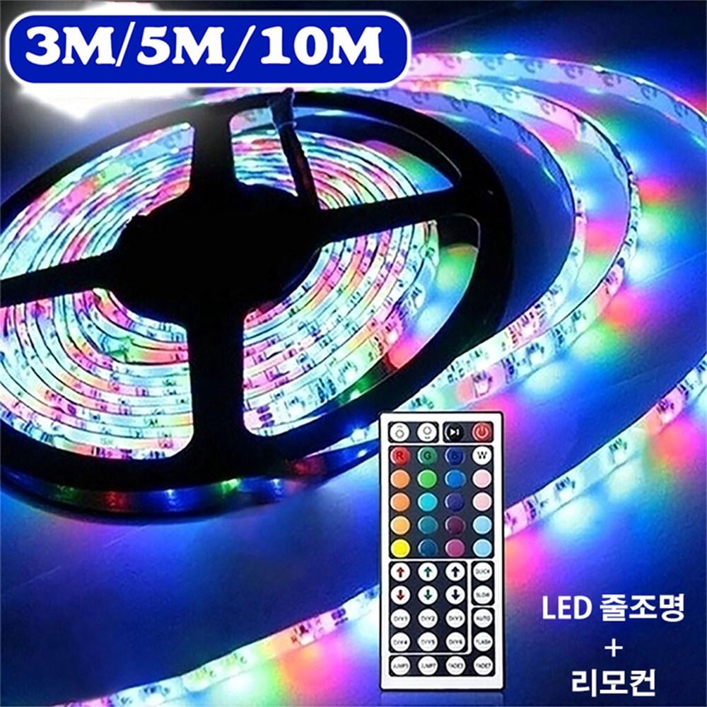 INSMA 3528 RGB LED스트립 라이트 3M 5M 10M, 1개, RGB 3m