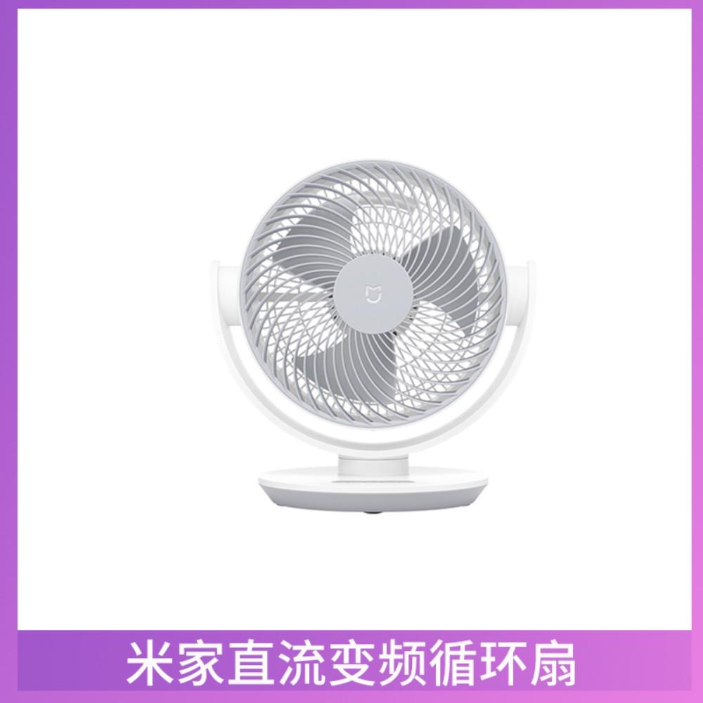 샤오미 17PIN 무선 선풍기 저소음 서큘레이터 접이식 소형 가성비 배터리, 미지아 DC 서큘레이터 (POP 5553571979)