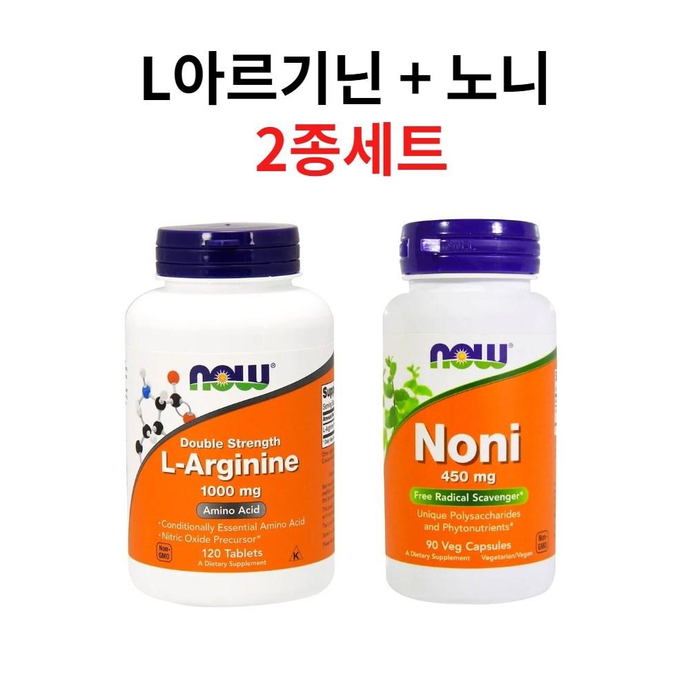나우푸드 L아르기닌+노니 2종 세트 남성 남자 건강 영양제, 1세트, 2팩