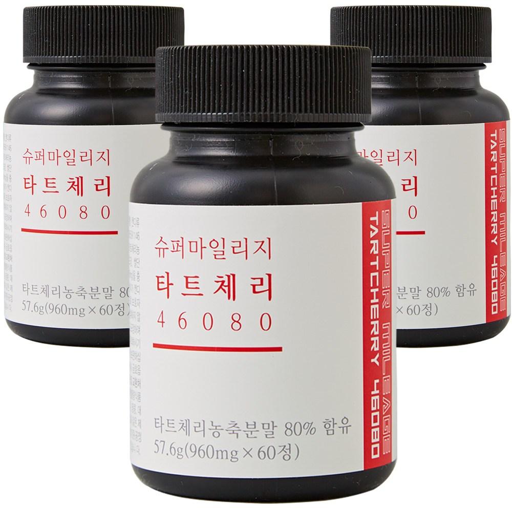 몽모랑시 타트체리 영양제 타트체리쥬스 원액 농축액 분말 캡슐 효능 주스 아님, 1병, 60정