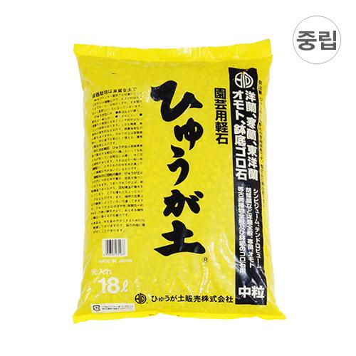 [Made in Japan] 휴가토 다용도 분갈이흙 난석 18L(중립-6~12mm), 사이즈:중립(6~12mm)