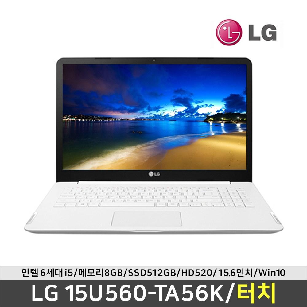 LG 울트라PC 15U560-TA56K 터치스크린 6세대 i5 HD520 15.6인치 윈도우10, 8GB, SSD 512GB, 포함 사진이미지