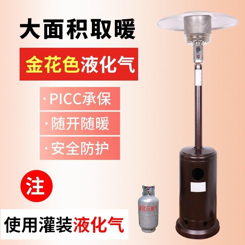 석유온풍기 .겨울 액화가스 난로 히터 가스 연료 가정용 난방 기계, 기본, T01-금화 액화가스-A81