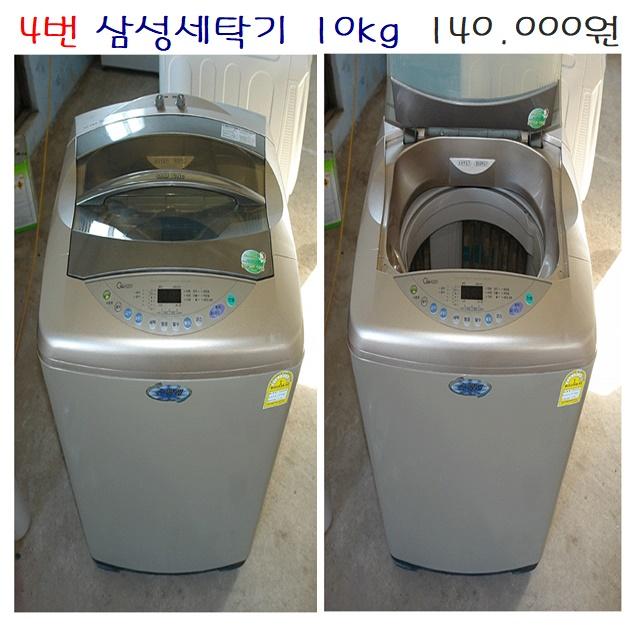 삼성전자 일반세탁기 중고세탁기 통돌이세탁기 10KG 미니 소형 세탁기, S-4.삼성세탁기 10kg
