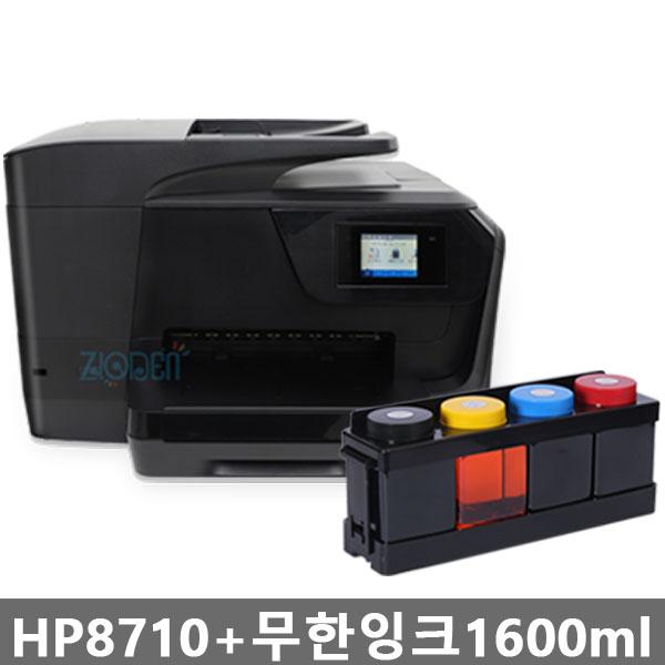 HP 오피스젯 8710 무한잉크 팩스복합기 (설치완제품 잉크포함), 8710+무한잉크 1600ml(잉크포함)