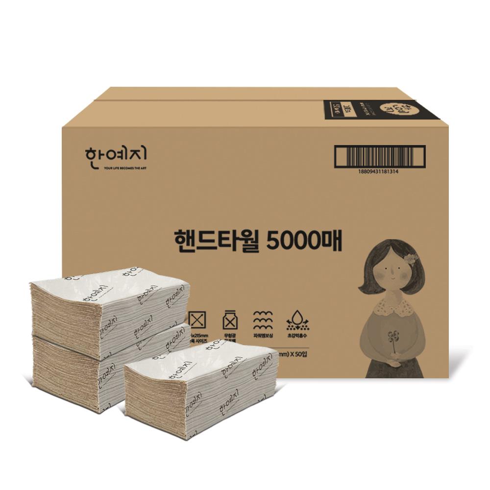 한예지 무형광 핸드 페이퍼 타올 5000매, 1box