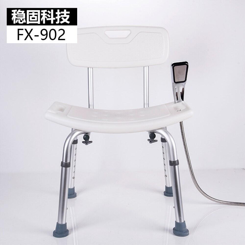 HENGCHAO 욕실 의자 에 팔걸이 화장실 샤워 시설 노인 c12 FX - 902 등받이 가 있 고 손잡이 없다, 상세페이지 참조