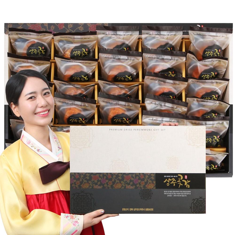 상주감동곶감 상주곶감 곶감선물세트 명절선물 감동5호 보자기포장, 1box, 1.25kg 내외