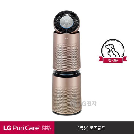 [K쇼핑]LG 퓨리케어 360도 공기청정기 펫 AS300DGPA (로즈골드/반려동물/CA인증)