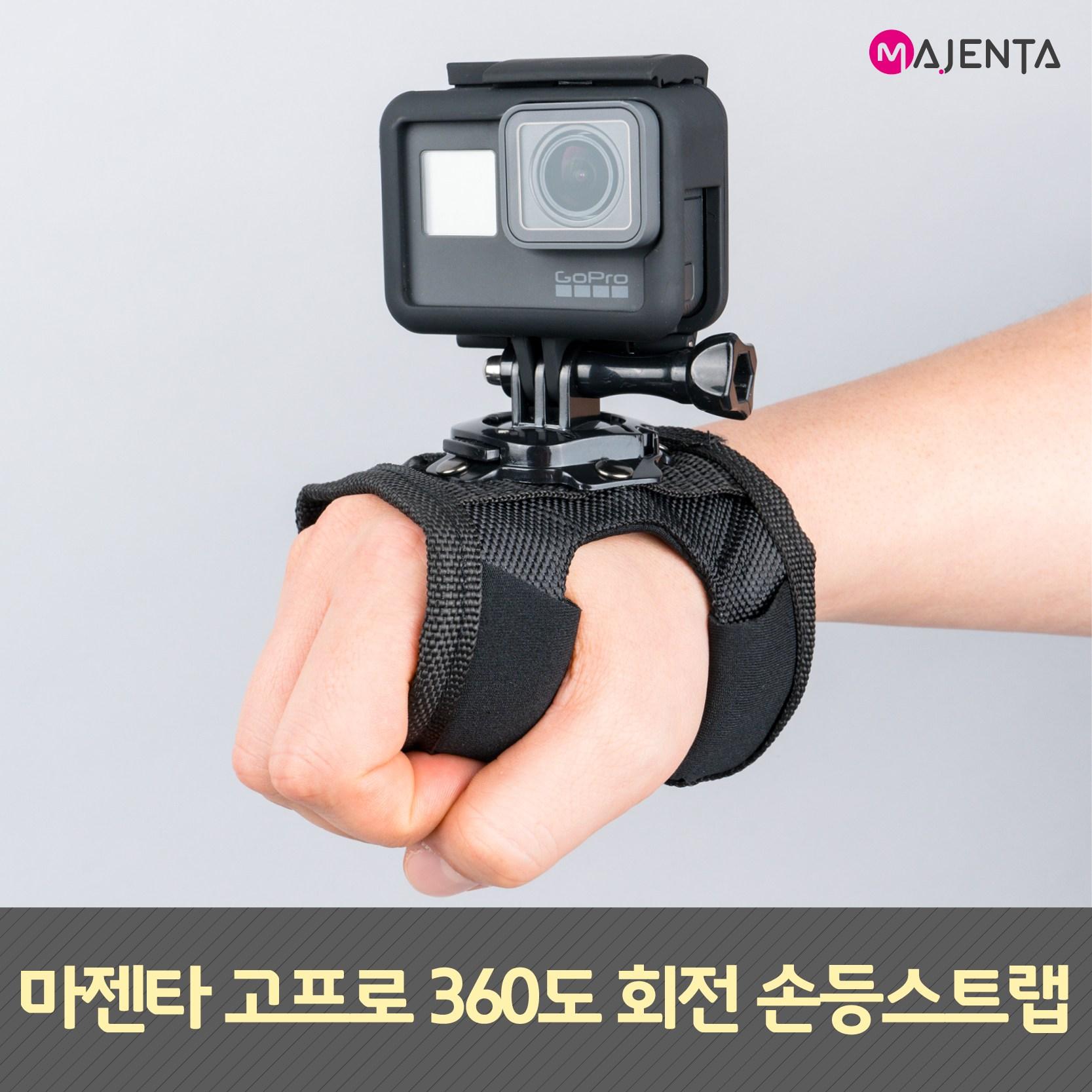 고프로 액션캠 360도 회전 손등스트랩, 단품