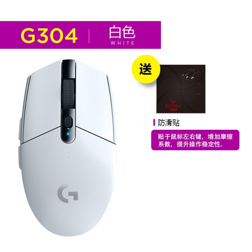로지텍 LIGHTSPEED 무선 게이밍 광마우스 G304, 표준, 로지텍 G304 화이트 + 미끄럼 방지