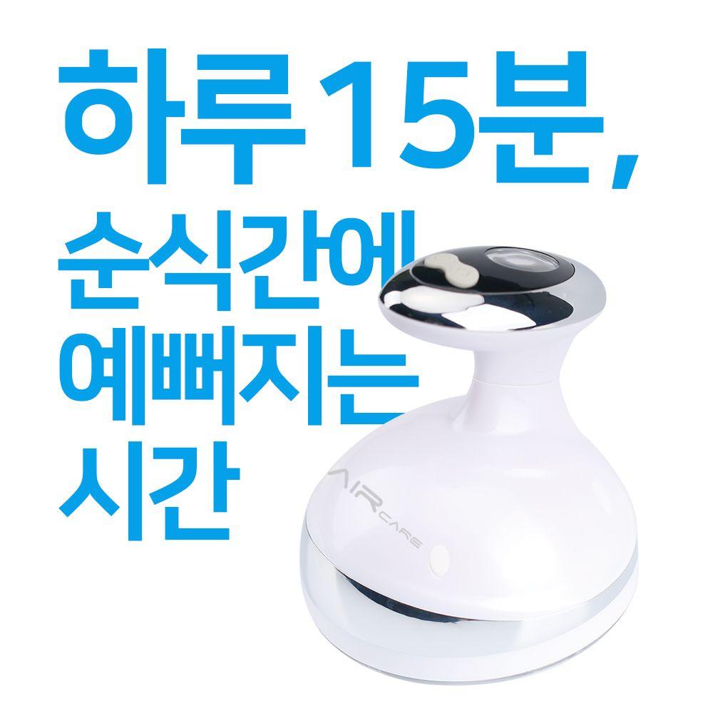 에어굿즈 고주파 바디 마사지기 v3, 넷트루 본상품선택
