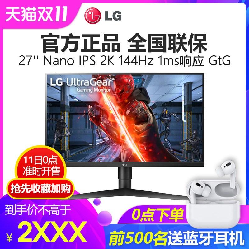 모니터주변기기 LG27GN750-B27인치 IPS화면 240Hz e-sports HDR소금강 1ms오피스 게임 모니터, 기본
