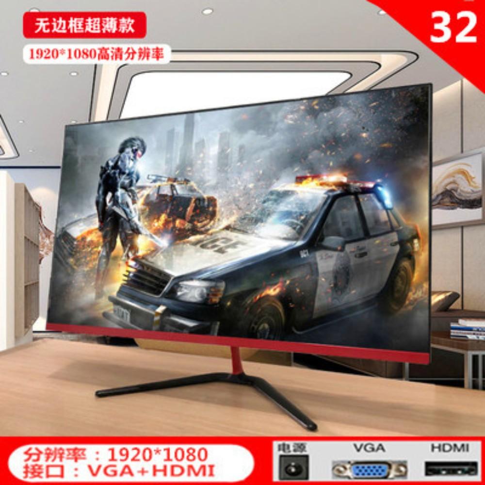 새로운 19 인치 22 HD LCD 사무실 24 모니터 2K 표면 27 데스크탑 컴퓨터 IPS 화면 LED 모니터링, 32 인치 경계선없는 HD 75HZ (SF)