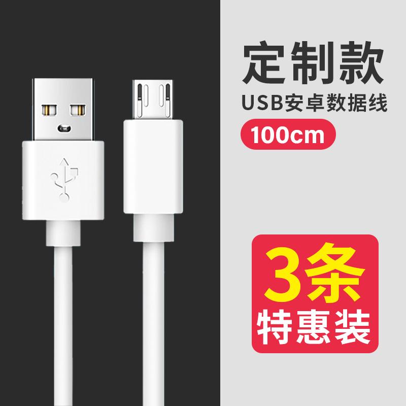 스마트 칭미 멀티콘센트, USB Android 데이터 라인 3 개 (POP 5547694963)