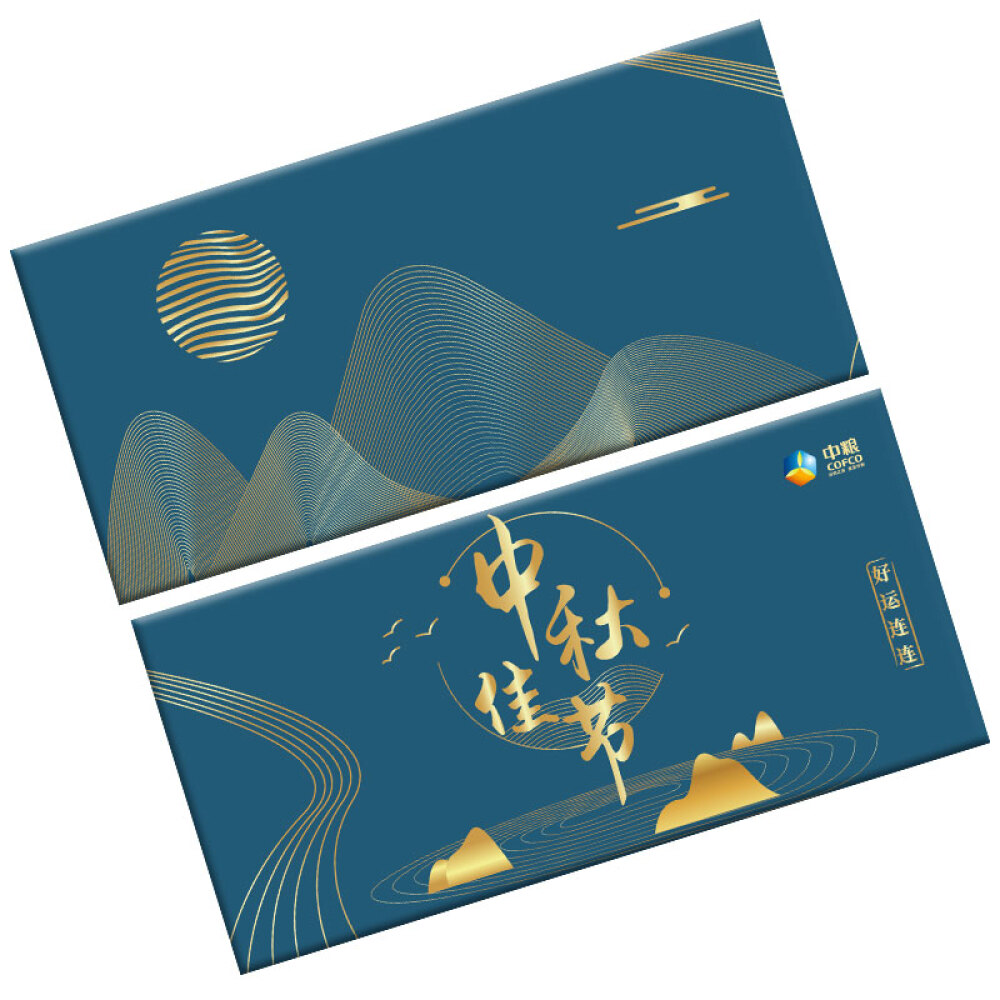 others [맞 춤 형] 중 곡 선물 카드 책 전자 권 공동 구 매 명절 자동 160 형