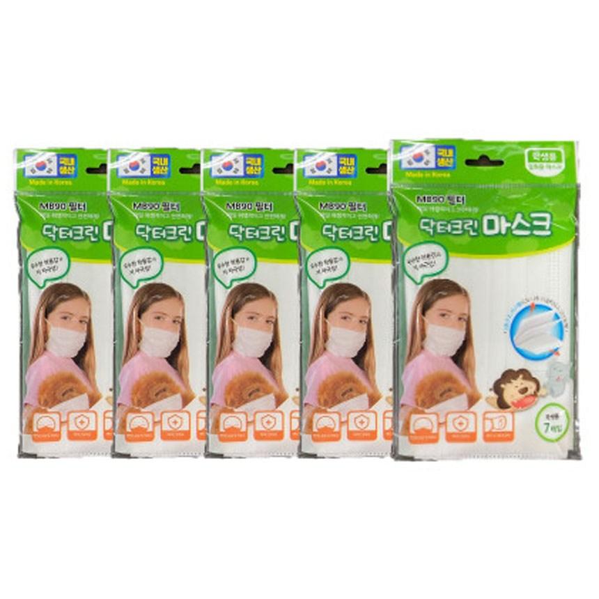 닥터크린 어린이 국산 덴탈 유아 황사 마스크 1팩 7매입 (7-13세), 1개, 21매입