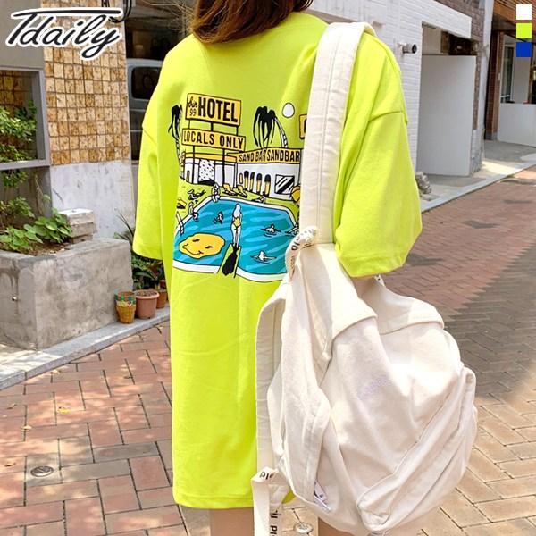 티데일리 로컬호텔 오버핏 반팔 티셔츠 남여공용 백나염 라운드 반소매
