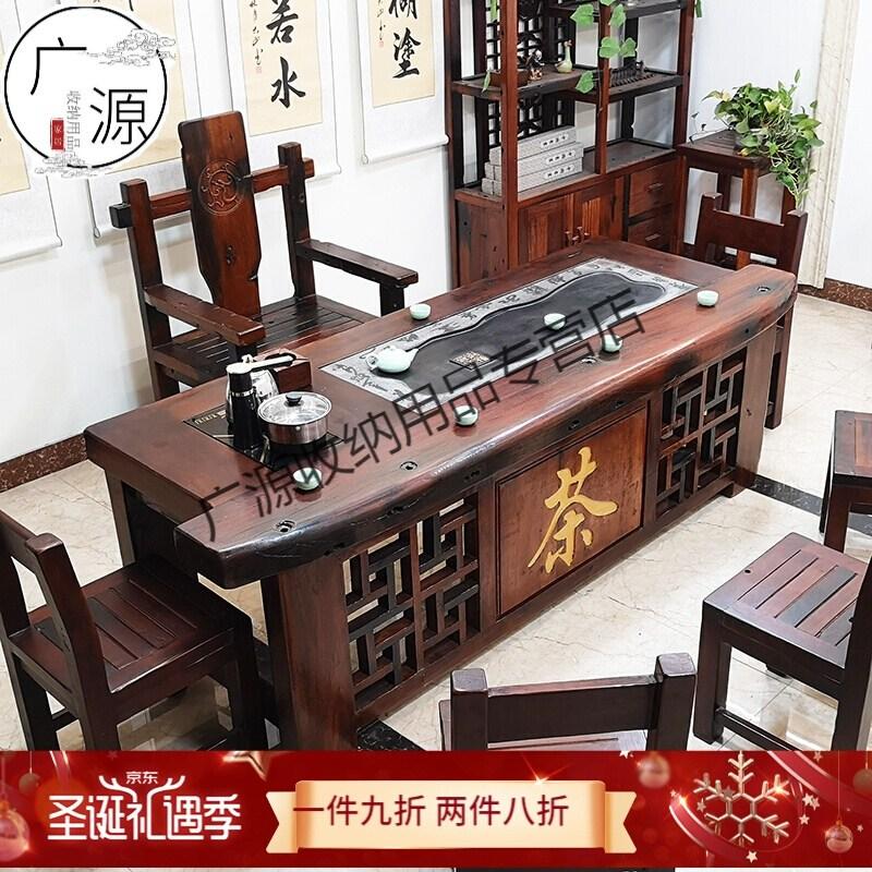 [베 이 징 선] 오래된 배 나무 차 탁자 와 의자 세트 간단 한 거실 나무 로 차 를 마 십 니 다. 차 를 마 시 는 테이블 의 새로운 중국 식 거품 가정 쿵 푸 차 몇 가지 주문 으로 글씨체 가 5 일 동안 배 송 되 었 습 니 다.