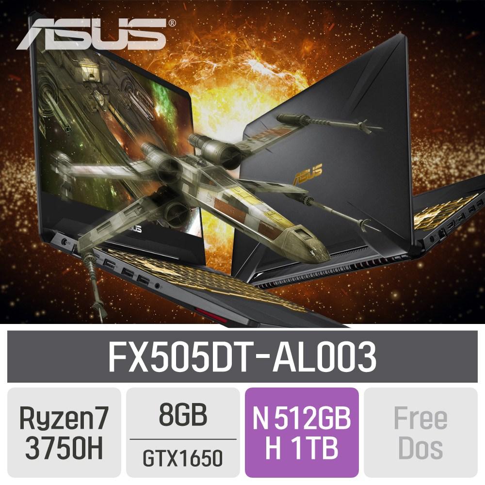 ASUS TUF 게이밍 FX505DT-AL003, 8GB, SSD 512GB + HDD 1TB, 미포함
