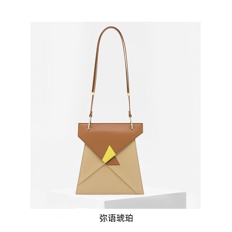 종이접기 가방 2020뉴타입 셀럽 기하학 설계 패키지 숄더백 크로스 여성가방, T01-미 언어 앰버