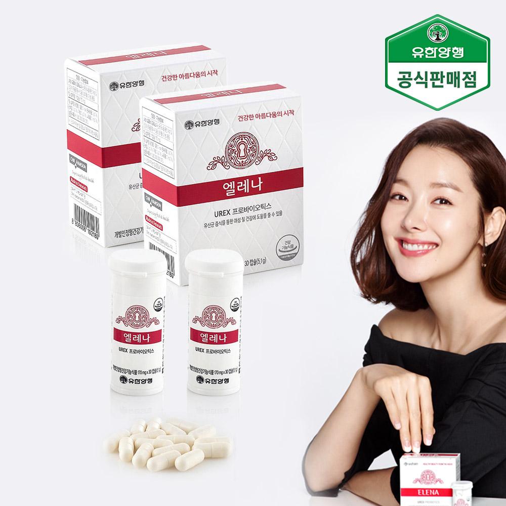 유한양행 엘레나 UREX 여성 질 건강 유산균 프로바이오틱스 60캡슐 + 30캡슐추가증정 행사