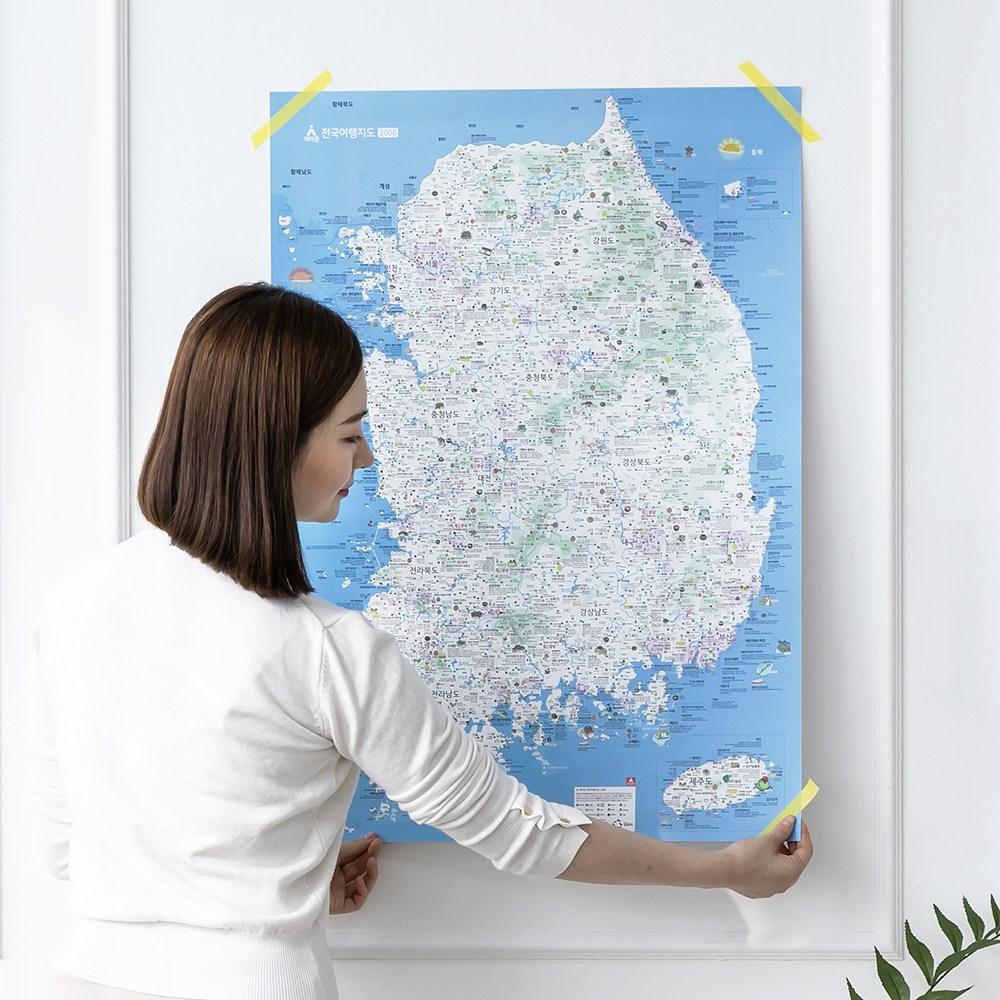 에이든 전국 여행지도 스티커UP 세트 - 우리나라지도 대한민국지도 한국 여행 지도 보기