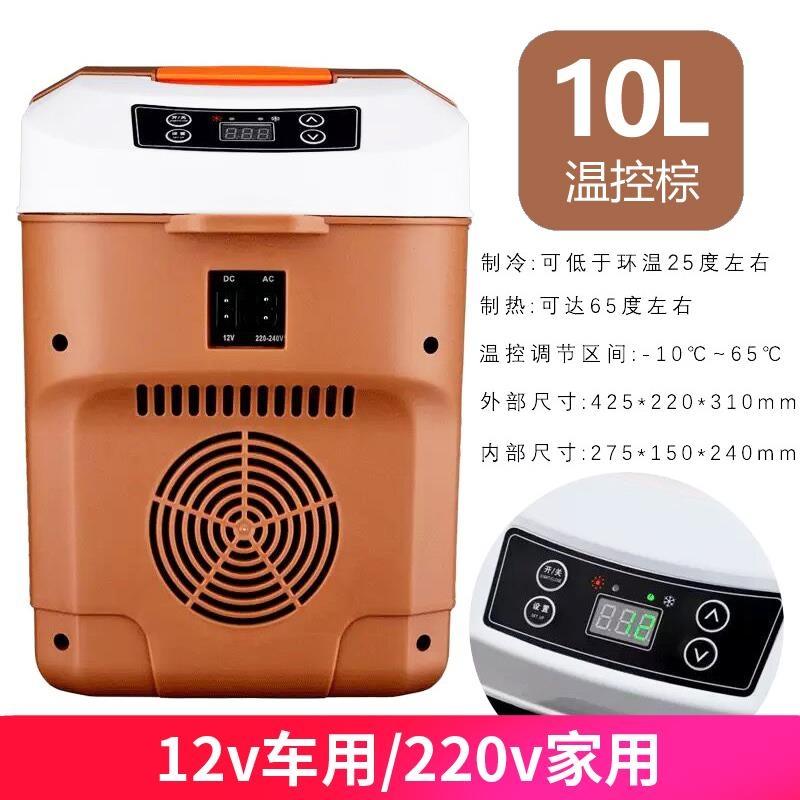 냉장고500리터900냉장고 500 900 리터Zotye T500 156 일반냉장고 156, 10L 냉온 디지털 디스플레이 브라운12V220V