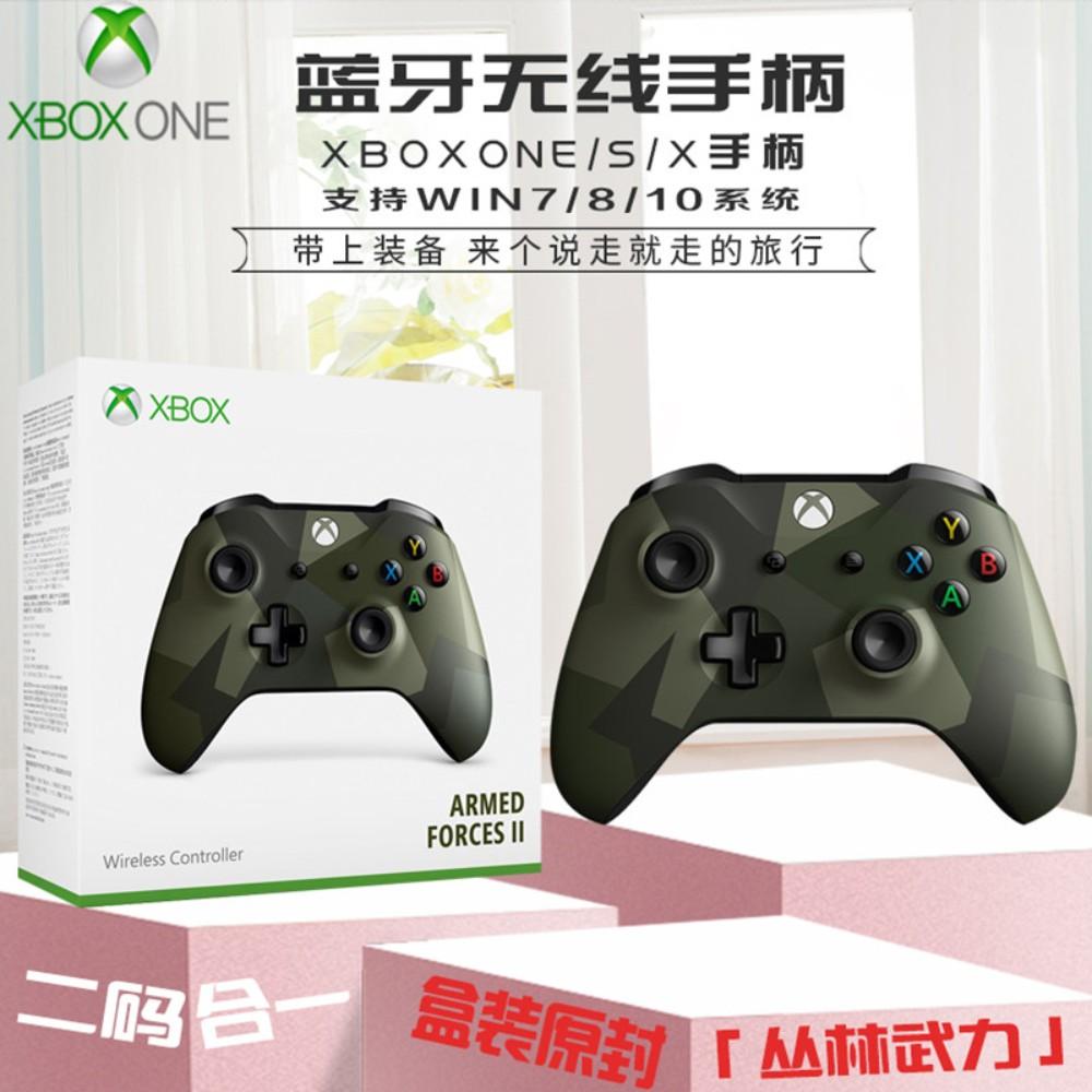 엑스박스 게임패스 무선 컨트롤러 Xbox One S 2세대 PC 피파4 패드, 아미 그린 박스] 정글 포스개, 콘솔
