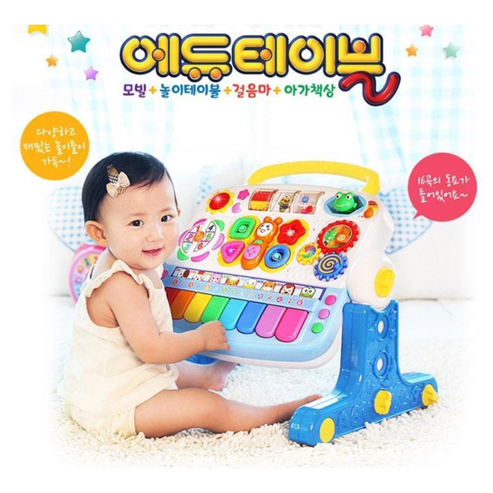 4단계 아기체육관 어린이날선물 5개월아기 돌아기선물