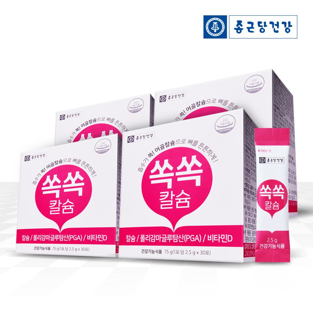 종근당건강 [본사직영] 어골 쏙쏙칼슘 PGA 흡수 도움 30포 (어골칼슘), 4박스