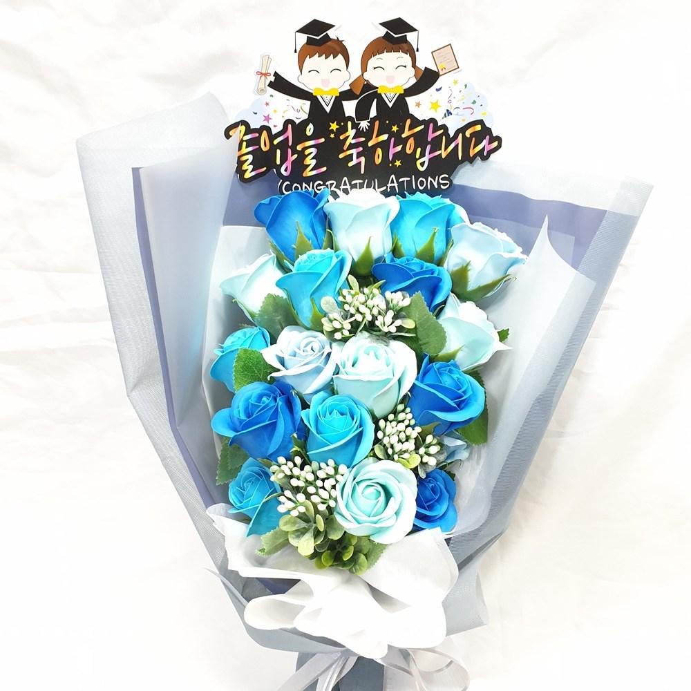 영하우스 졸업꽃다발 큐티퐁퐁 엘레강스 꽃다발 졸업식 졸업선물, 엘레강스꽃다발 블루