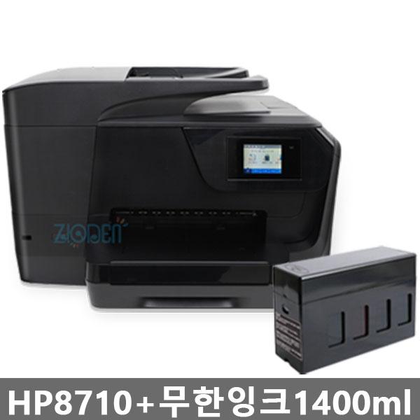 HP 오피스젯 8710 무한잉크 팩스복합기 (설치완제품 잉크포함), 8710+무한잉크 1400ml(잉크포함)
