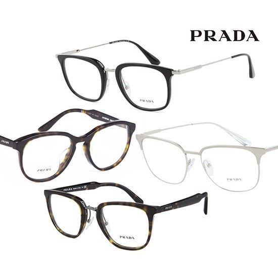 프라다 명품 안경테 5종 택1