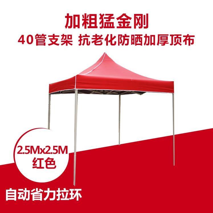 차박텐트 광고 텐트 글자인쇄 블루 오토바이 야식 외부착용 장막야외 캠핑 대, T11-2.5*2.5두께강화 금강석(레드)