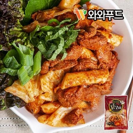 춘천 와와푸드 국내산 닭갈비 냉장 어깨살 1kg, 2팩